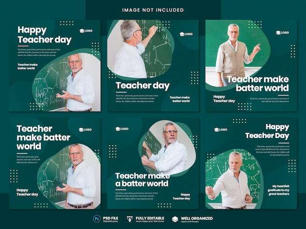 Шаблон для социальных сетей ко дню учителя