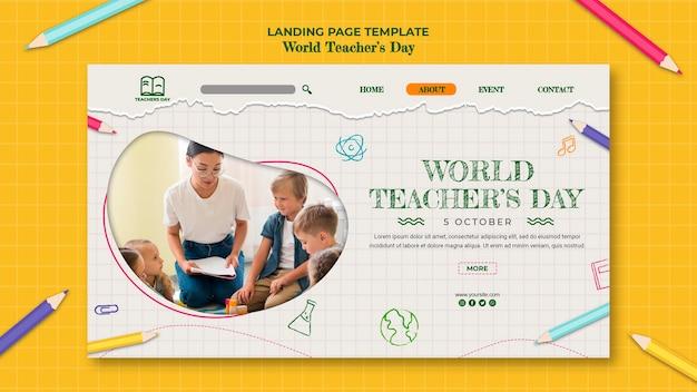 Шаблон целевой страницы дня учителя