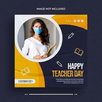 教師の日ソーシャルメディア投稿ウェブバナーとinstagramバナー投稿テンプレート