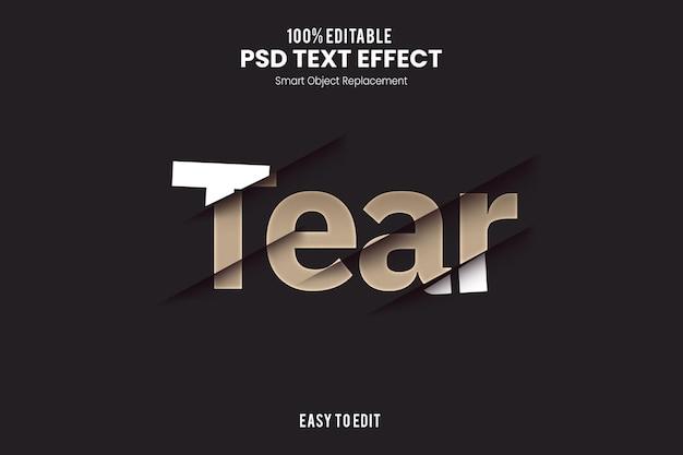 Эффект teartext