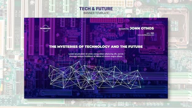 기술 및 미래 개념 배너 템플릿 모형