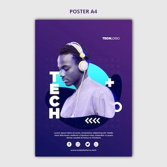 技術と将来のポスターコンセプトテンプレート