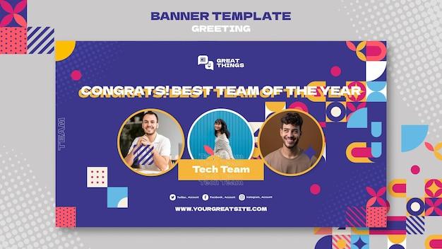 Modello di banner di congratulazioni del team tecnico