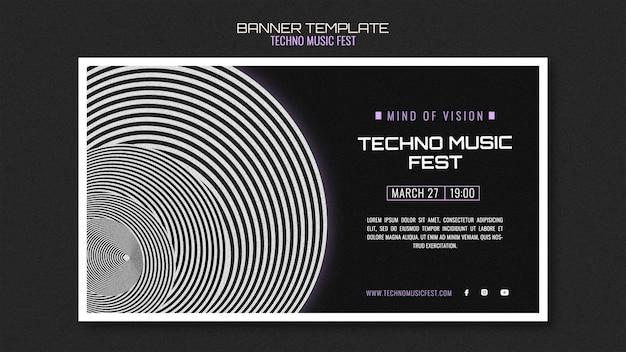 Баннер фестиваля музыки техно