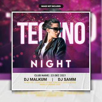 Techno night dj party flyer or social media post