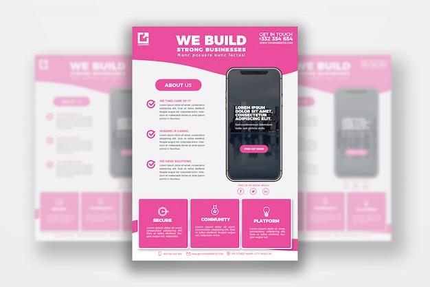 Technology a4 flyer template
