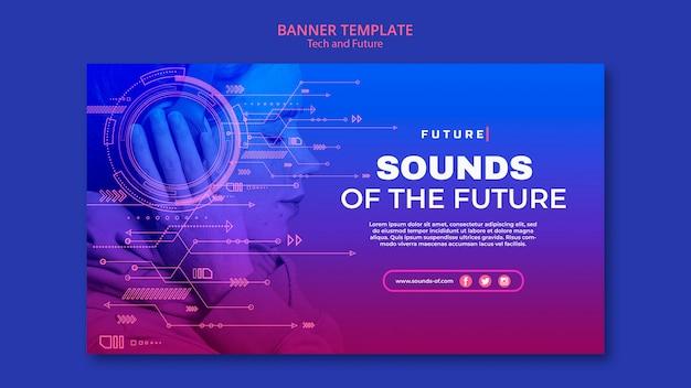 기술과 미래 개념 배너 무료 PSD 파일
