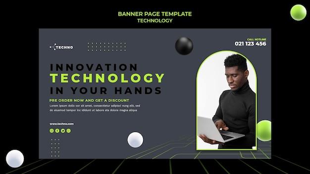 Modello di banner di tecnologia