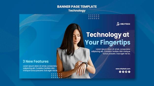 Technology banner template
