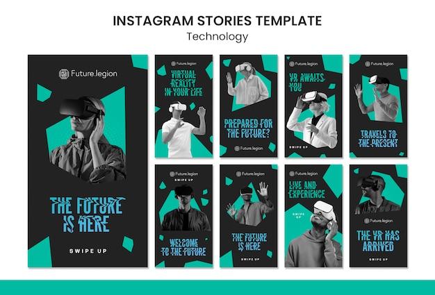 Дизайн шаблона рассказов о технологиях instagram