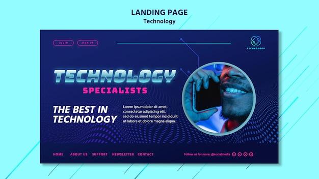 写真付きの技術のランディングページテンプレート