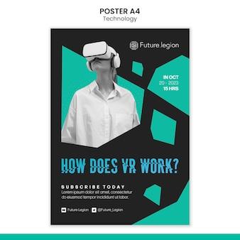 Дизайн шаблона плаката технологии