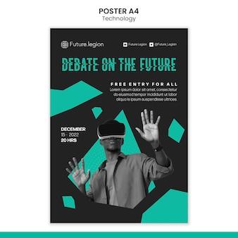 기술 포스터 템플릿 디자인