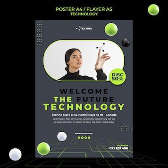 기술 포스터 템플릿