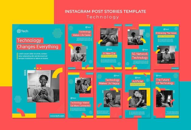 Истории о технологиях в социальных сетях