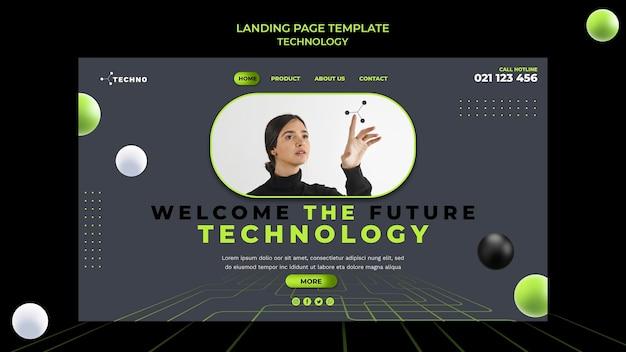 기술 웹 템플릿