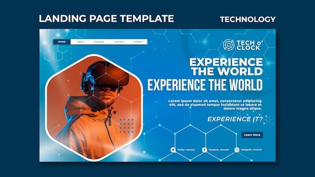 テクノロジーwebテンプレート