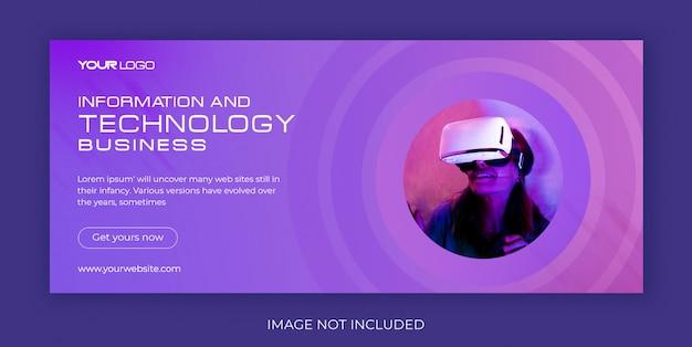 Techonology business banner design template