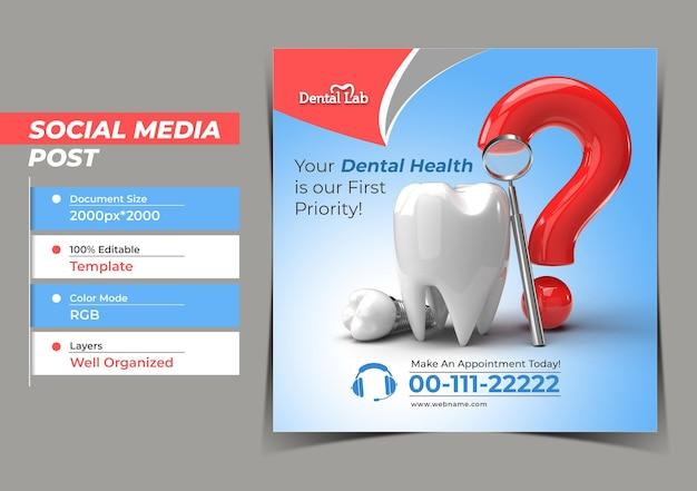 クエスチョンマーク付きの歯歯科インプラント手術コンセプトinstagr
