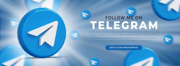 Telegram glossy logo and social media icons web banner