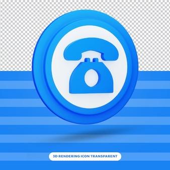 電話3dレンダリングアイコンシンボル