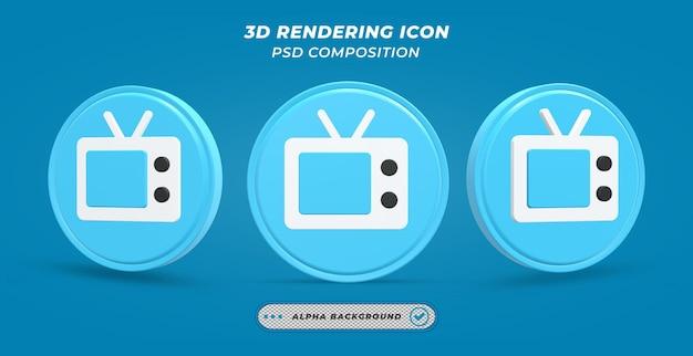 Значок телевидения в 3d-рендеринге