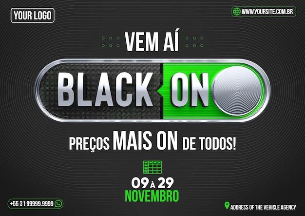 Шаблон banner black онлайн по самым низким ценам из всех в бразилии