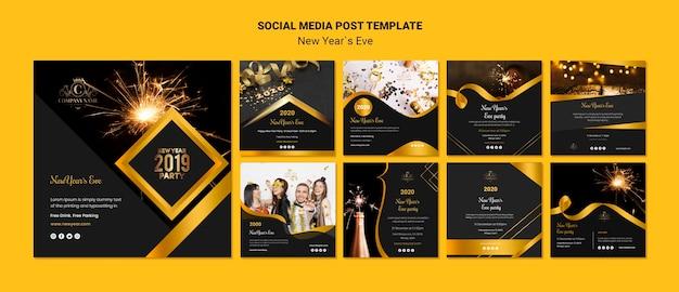 새해 전날 소셜 미디어 게시물에 대한 템플릿 개념