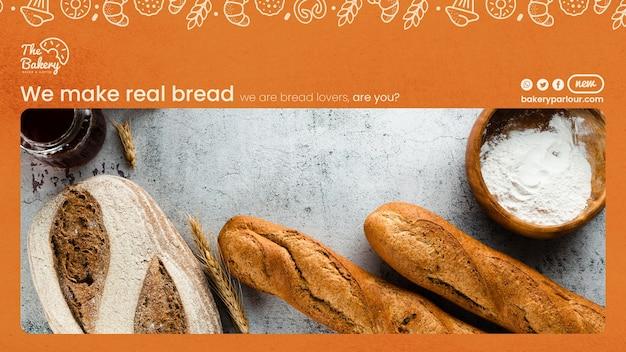 Шаблон дизайна для хлебобулочного бизнеса