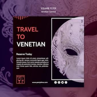 Template design for ventian carnival