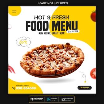 소셜 미디어 게시물에 대한 음식 할인 템플릿
