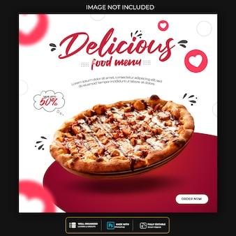 소셜 미디어 게시물 음식 메뉴 템플릿