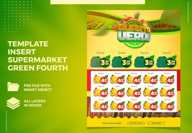 Шаблон hortifruti fourth green banner для композиции в бразилии