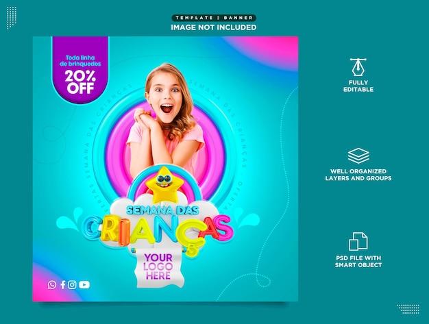 Шаблон в португальских социальных сетях instagram, детские распродажи, акции и предложения