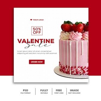 Шаблон instagram post валентина еда розовый