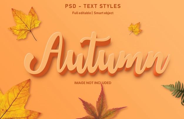가을 텍스트 효과의 템플릿