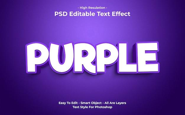 Шаблон редактируемого текстового эффекта фиолетовый