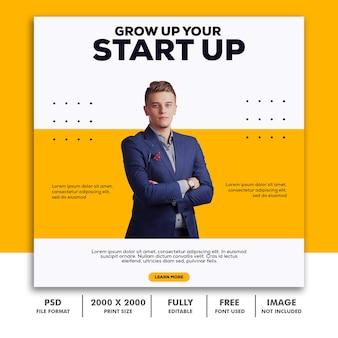 Instagramのテンプレートポスト広場バナー、ビジネス企業黄色きれいなシンプルなエレガントなモダン