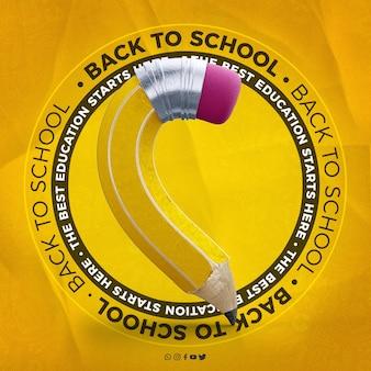 Шаблон ленты соцсетей seal снова в школу с 3d-карандашом для композиций