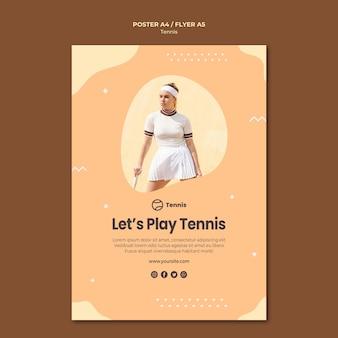 テニスコンセプトポスターデザイン