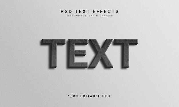 텍스트 편집 가능한 글꼴 스타일