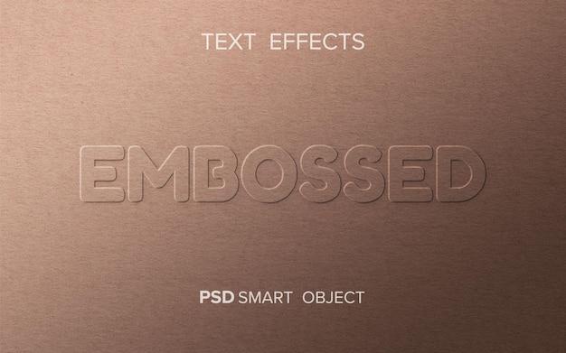 Макет с тиснением с текстовым эффектом