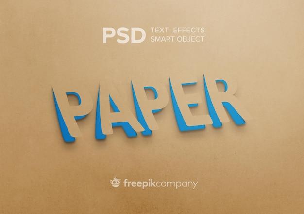 Смарт-объект из бумаги с текстовым эффектом