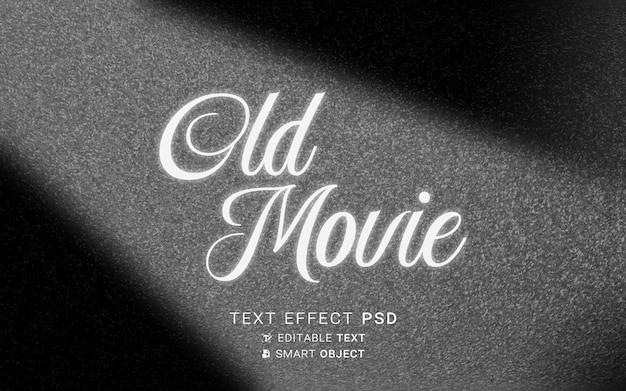 テキスト効果は終わりの古い映画のデザイン