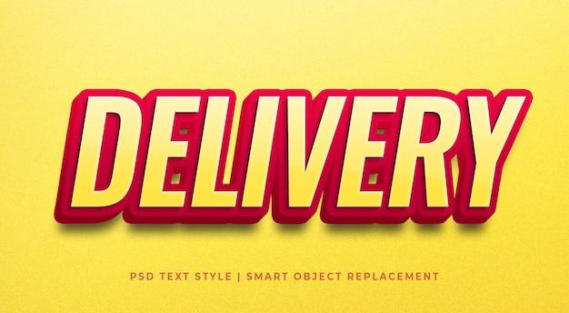 Эффект стиля текста с шаблоном экспертной каллиграфии красного цвета Premium Psd