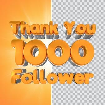 감사합니다 1000 팔로워 3d 렌더링 프리미엄 PSD 파일