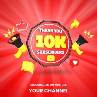 Спасибо 10k подписчиков youtube празднование 3d визуализации изолированные