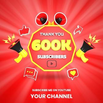 Спасибо 600k подписчиков youtube празднование 3d визуализации изолированные