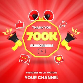 Спасибо 700k подписчиков youtube празднование 3d визуализации изолированные