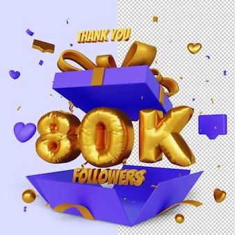 Спасибо 80k последователей 3d-рендеринга с концепцией поздравления с открытой подарочной коробкой